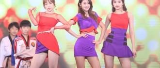 [視頻]Seolhyun, Tzuyu and Hani 一起表演Wonder Girl Tell Me