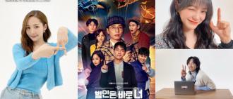 《韓星齊鬥智3》明年1月22日開播!一眾主持班底原來早已劇透