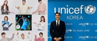 SM&UNICEF推守護兒童公益曲 BOA崔始源等8名歌手傾情演唱