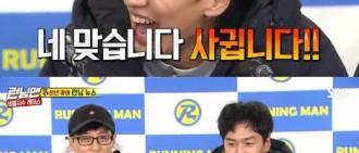 「容陷愛」李光洙變了! 錄《RM》「與女嘉賓互動」全場爆笑