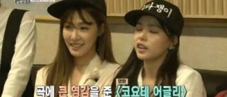 Tiffany及閔孝琳與Slam Dunk成員組成女團並獲得JYP作曲