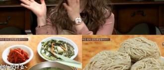許英智:吃冷麵要剪刀,結果被罵