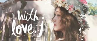 Jessica《Fly》被 KBS 判定不合格