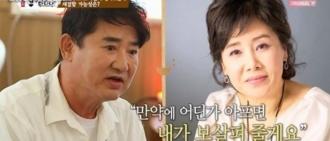 韓國全新綜藝《我們離婚了》 離婚夫婦再同居未開播先惹熱議