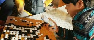 《請回答1988》柳俊烈竟是圍棋神童 「崔澤你在看嗎」