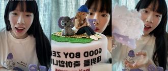 太妍直播切蛋糕 引人爆笑的原因竟是蛋糕內部?