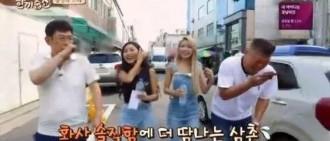 太熱怎麼辦?女團成員:脫掉所有的!MC姜虎東害羞地遠離