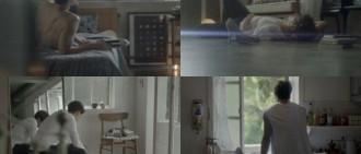 CNBLUE14日攜正規二輯回歸 主打曲《灰姑娘》