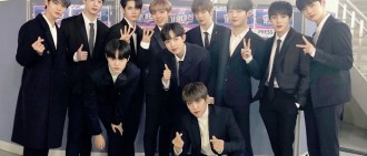 Wanna One解散演唱會8萬張秒殺!「門票炒到55萬」粉絲崩潰:坐他們腿上看嗎?