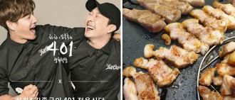 HAHA金鐘國聯手打理烤肉店 一次過滿足食肉獸與RM迷