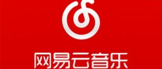 網易雲音樂引入韓版《我是歌手》獨家音頻版權