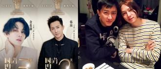 SJ希澈韓庚獲邀出席時尚慶典「睽違10年」確定同台