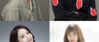 「The Seoul Awards」本月末頒獎 任時完潤娥斬獲人氣獎