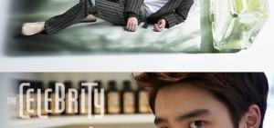 EXO D.O.挑戰當香水師 說出演電視劇的樂趣
