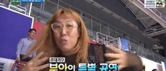 《偶像運動會》眾偶像獻唱 最終高潮竟是假BoA表演?