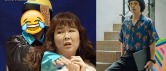 扮中國殭屍客串劇集 劉在錫新挑戰要做經理人公司老闆