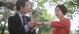 《一起生活吧》收視率回30%段 居週末劇冠軍