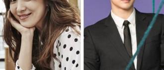 韓國電視台買下《歡樂頌2》版權 男主演圈定金秀賢宋慧喬