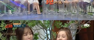 2NE1 Dara被禁愛5年 現在要卯起來愛