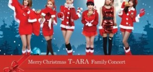 T-ara將舉行出道以來的首次韓國單獨演唱會