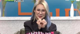 離開時JYP真心道歉 朴智敏感觸萬分