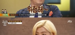 KangNam:小時候曾因誤會被陌生人毒打!