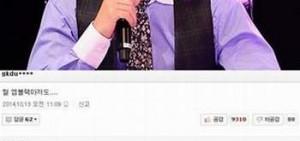 【網友評論】李準有可能退出MBLAQ 前師父Rain躺著中槍
