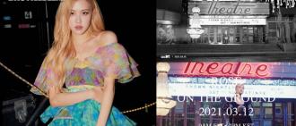Rosé MV拍攝地竟然喺韓國?充滿外國風情建築引關注