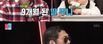 朴俊亨出演《同床異夢2》 稱育兒致其體力吃緊