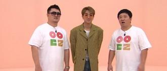 宋旻浩、P.O互爆暗戀對象! 10年友情「直接玩完」