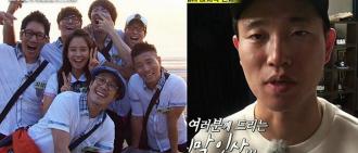 《RM》無預警播出Gary回顧影片 粉絲超激動:要回來了嗎?