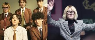 樂團Jannabi成員劉永㧋被爆校園欺淩 承認錯誤退團謝罪