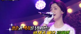 前T-ara成員柳和榮上《蒙面歌王》 演出影片被網民狂dislike