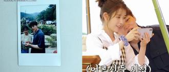 IU出演《小屋漫遊韓半島》甜蜜會呂珍九 主持調侃:你們是來結婚的嗎?