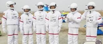 《無限挑戰》:《太陽的後裔》熱風中仍屹立不倒的王牌綜藝