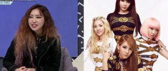 2NE1有望再合體?Minzy大爆成員都希望再同台表演