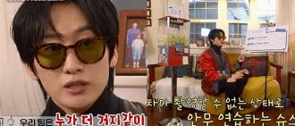 銀赫大爆SJ沒舞蹈練習室影片原因 網民:果然是沒有形象的哥哥