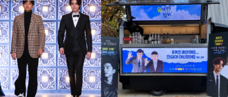 孔劉出演劉在錫綜藝節目 李棟旭送上應援餐車