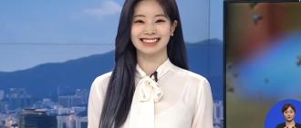 JTBC靚女氣象主播全新登場!原來係人氣女團TWICE成員
