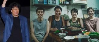 《上流寄生族》創韓影史最高紀錄 入圍角逐奧斯卡6項大獎