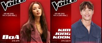 《韓國好聲音2020》下月開播!BoA金鍾國等加盟做導師
