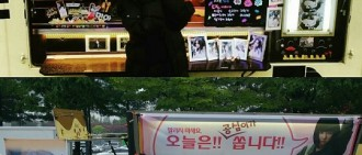 Girlsday瑉雅粉絲們 為「美女孔心」拍攝現場送上點心車