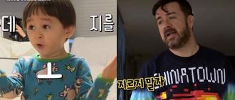 本特利超調皮同爸爸唱反調 網民笑道:是討厭又可愛的4歲