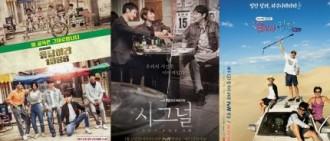 """tvN再放大招 十周年紀念將舉行""""tvN頒獎典禮"""""""
