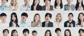 34位韓歌手齊聲獻唱抗疫歌MV出爐 音源免費開放下載