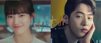 秀智想做韓版Steve Jobs 搭檔南柱赫大談創業情緣
