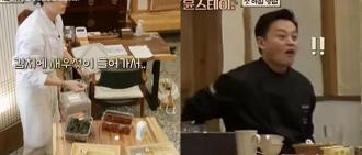 《尹STAY》崔宇植為素食客人準備食物 細心舉動獲網民大讚