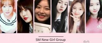 SM計劃上半年推出新女團 EXO成員準備入伍組合活動減少