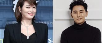 金惠秀朱智勛確定出演《星你》導演新劇《Hyena》