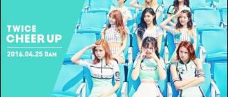 Twice10月24日發片 強碰EXO首支子團